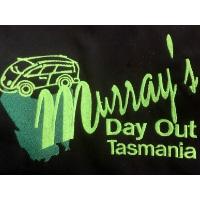 murrays_dayout-logo